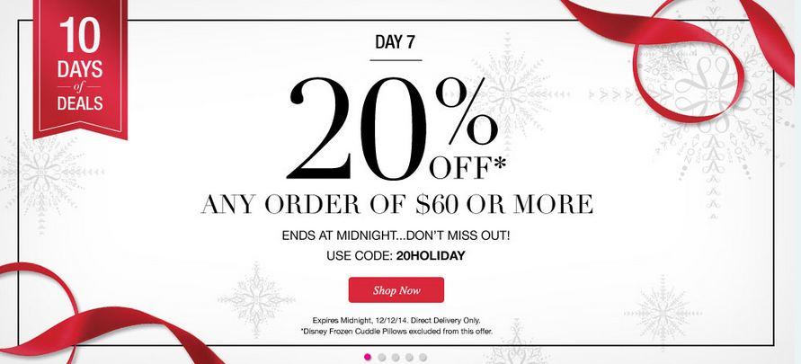 Ten Days of Avon Deals--Big Savings & Free Gifts--Day 7 (2/2)